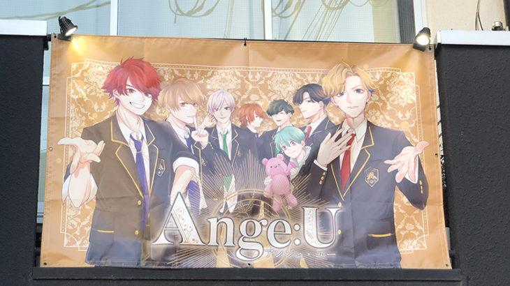日本橋4丁目に男装バー「アンジェユー」がオープン