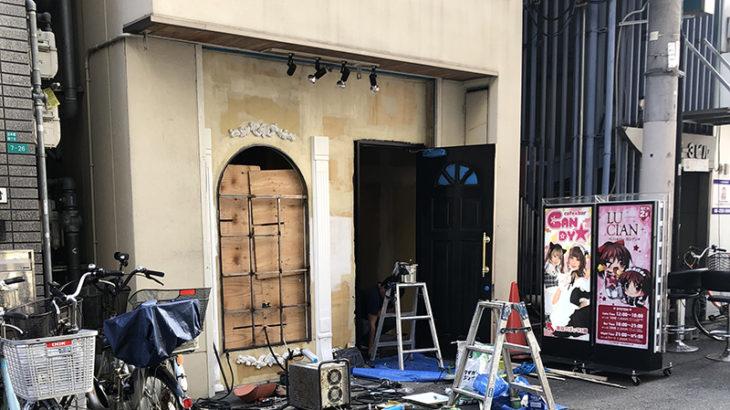 日本橋4丁目の「鶏豚らーめんジャンキー」跡で新規出店の動き
